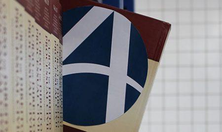 Primeira edição do jornal da Faculdade Ari de Sá